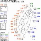 潮汐預報 - 中央氣象局全球資訊網