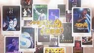 myTV SUPER演唱會 點播區