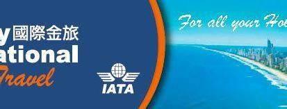 Holiday International Golden Travel | Shop 2, 20 Scarborough Street, Southport, Queensland 4215 | +61 7 5528 3888