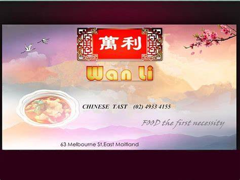 Wan Li Chinese Restaurant | 63 Melbourne Street, East Maitland, New South Wales 2323 | +61 2 4933 4155