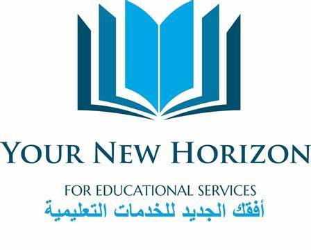 Your New Horizon for Educational Services   233 Two Ball Lonnen, Newcastle Upon Tyne NE4 9RX   +44 7557 348635