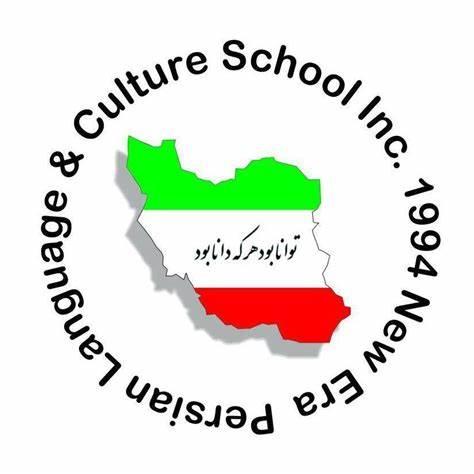Persian School - New Era Persian School Adelaide | Kitchener Street, Netherby SA, Netherby, South Australia 5062 | +61 402 963 489