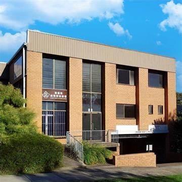 Sydney South Alliance Church 南雪梨宣道會   1/159-163 Penshurst Street, Beverly Hills, New South Wales 2209   +61 2 8021 8834