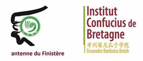 Institut Confucius de Bretagne-Finistère - 布列塔尼孔子学院 | Bureau A022 - 20, AV Victor le Gorgeu - CS 96837, 29238 Brest | +33 2 98 01 80 71