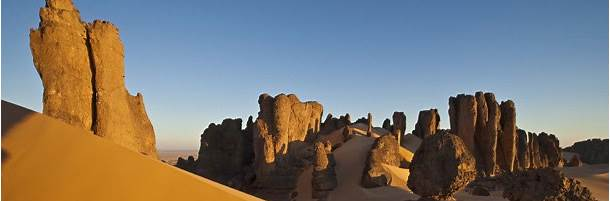 ホガール山地 (アルジェリア)