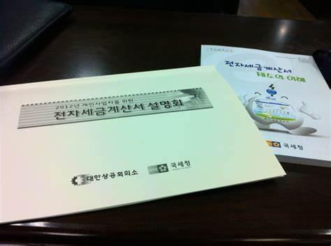 경기동부상공회의소 | 경기 남양주 홍유릉로248번길 39, 407호 (금곡동, 다남프라자) | +82 31-592-3039