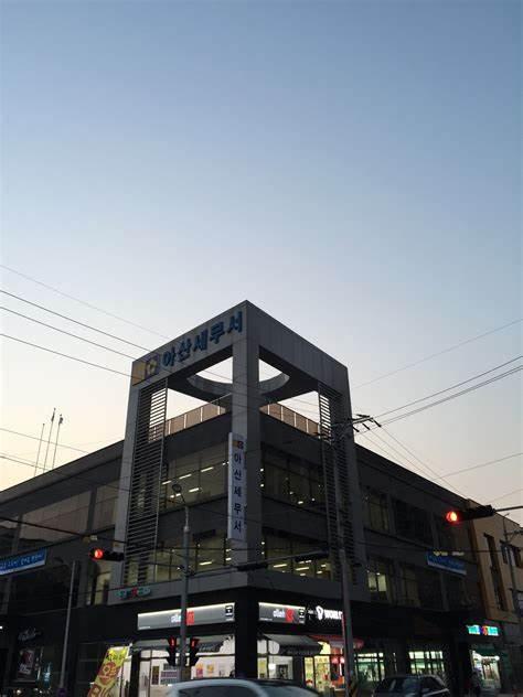 아산세무서 | 충청남도 아산 배방읍 배방로 57-29 | +82 41-536-7200
