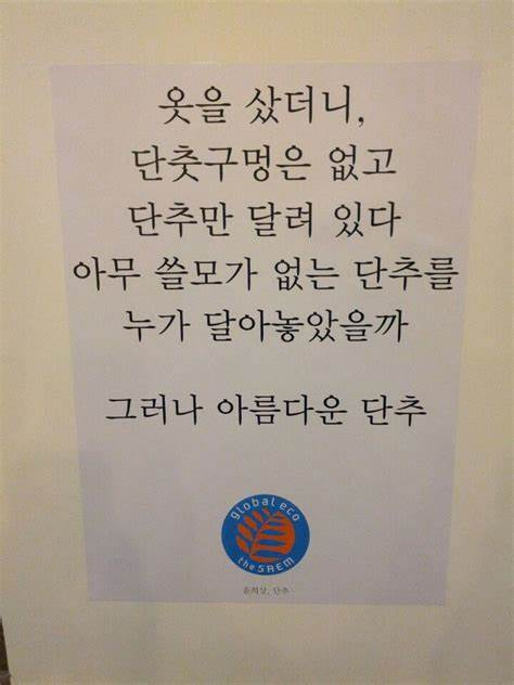 한국화장품 | 서울특별시 종로구 청계천로 35 | +82 2-724-3114