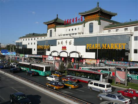 Learn more about Hongqiao Market