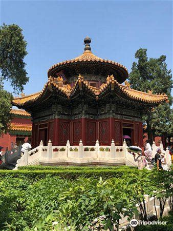 Learn more about Beijing Temple of Confucius