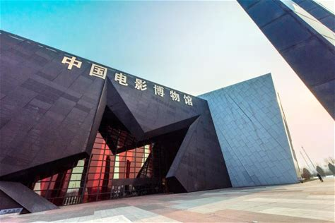 Learn more about China National Film Museum