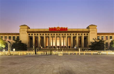 Learn more about National Museum of China