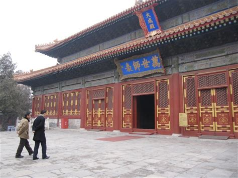 Learn more about Beijing Confucian Temple and the Imperial College