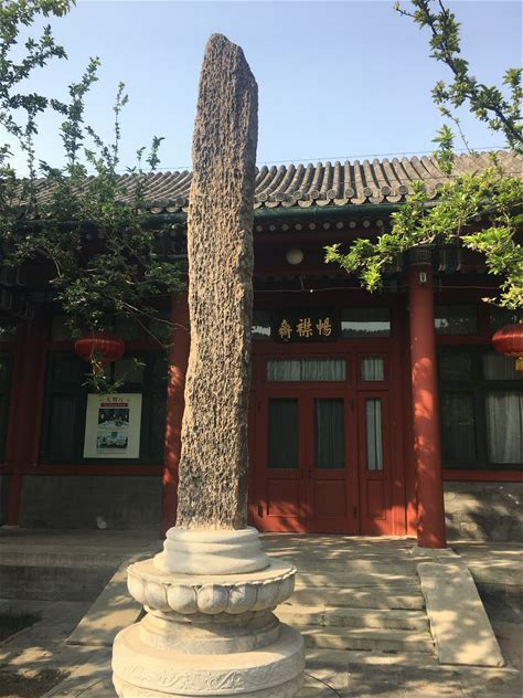 Learn more about Former Residence of Soong Ching-ling