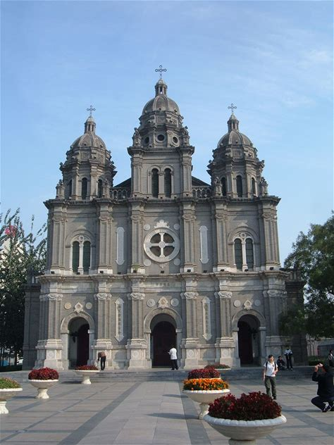 Learn more about St. Joseph's Church, Beijing