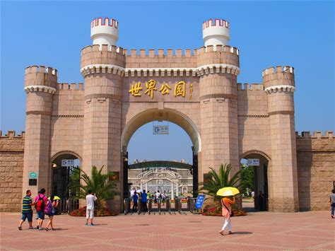 Learn more about Beijing World Park