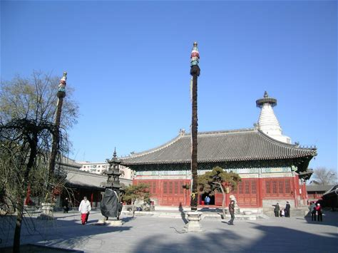 Learn more about Miaoying Temple