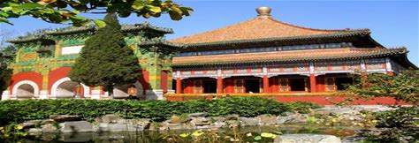 Learn more about Beihai Park