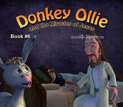 Donkey Ollie Sunday School Materials | Beaverton, OR, 97008 | +1 (800) 227-2643