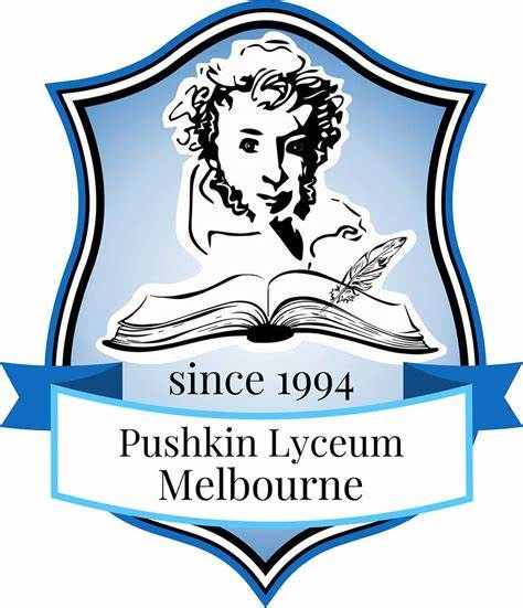 Pushkin Lyceum Russian Language School | 101 Glenhuntly Road, Elwood, Victoria 3184 | +61 411 044 758