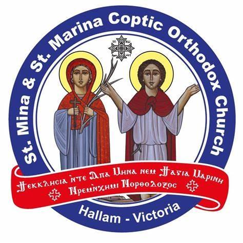 St. Mina And St. Marina Coptic Orthodox Church | 41 SAFFRON Drive, HALLAM, Victoria 3803 | +61 3 9796 5257