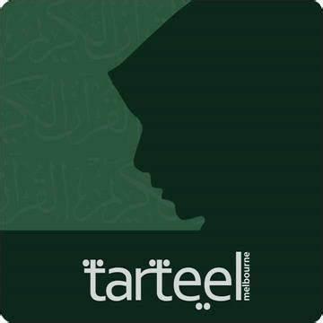 Fajr Institute- Tarteel Branch Melbourne | 51A The Gateway, Broadmeadows, Victoria 3047 | +61 3 8374 3859