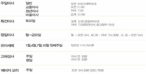 천주교 인계동성당   Gyeonggi-do Suwon-si 팔달구 권광로263번길 10   +82 31-214-8076