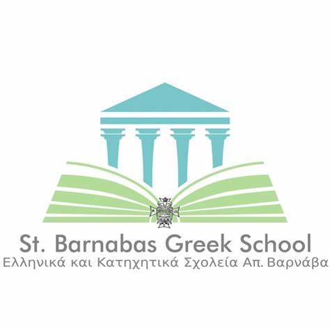 St. Barnabas Greek School, Wood Green | 22 Trinity Road, London N22 8LB | +44 20 8888 2295