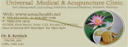 Universal Medical & Acupuncture Clinic | 6700 N First St Ste 123, Fresno, CA, 93710 | +1 (559) 451-0131