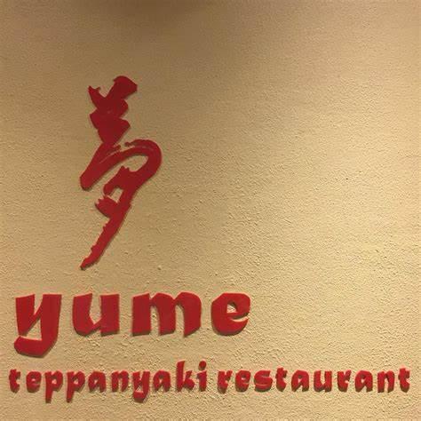 Yume Japanese Teppanyaki Restaurant | 1 Dane Drive, Gosford, New South Wales 2250 | +61 2 4325 9880