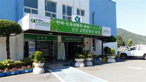 마산운전면허시험장 | Gyeongsangnam-do 창원 마산합포구 진동면 진북산업로 90-1 | +82 55-240-8100
