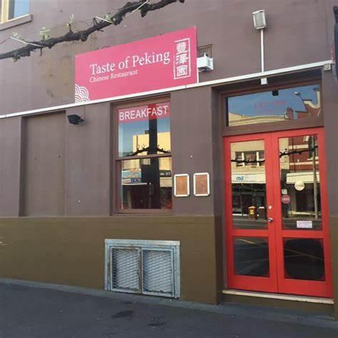 Taste Of Peking Chinese restaurant 豐澤園 | 157-159 barkly Street, Ararat, Victoria 3377 | +61 3 5352 5886
