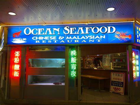 Ocean Seafood Chinese & Malaysian Restaurant   3110 GOLD COAST Highway, SURFERS PARADISE, Queensland 4217   +61 7 5570 3766