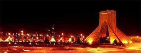 Tehran Nights Restaurant-رستوران شبهاي تهران | 416 Sydney road coburg, Coburg, Victoria 3058 | +61 3 9078 7979