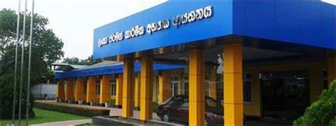 Sri Lanka German Technical Training Institute OBA Of Australia Inc | 3/111-115 Lonsdale Street, Dandenong, Victoria 3175 | +61 3 9574 2932