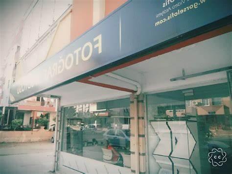 Görsel Ofis | Şirinyalı Mah 1515 Sk Z.Keser Ap No:6/A, 07100 Muratpasa/Antalya | +90 532 320 82 11