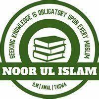 Noor Ul Islam Masjid -Fagley Bradford   24 Gain Lane, City Of Bradford BD3 7LS   +44 7572 547233
