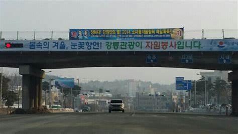 강릉시의회 | 강원도 강릉 강릉대로 33 | +82 33-641-4081