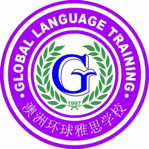 Global Language School Brisbane | Level 3, 144 Adelaide Street, Brisbane, Queensland 4000 | +61 7 3229 3389