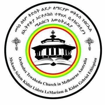 Lideta Le Mariam Ethiopian Orthodox Tewahedo Church Melbourne Australia | 4B Everaise Court, Laverton North, Victoria 3026 | +61 422 702 223