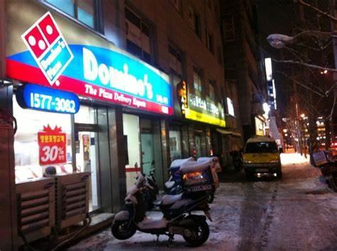 Domino's Pizza | 서울 Singil-ro 39 | +82 2-849-0122