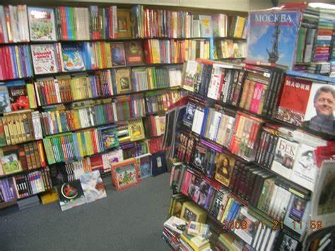 Continent Books & Music - Russian language bookstore in Seattle, WA | 5218 University Way NE, Seattle, WA, 98105 | +1 (206) 523-4902