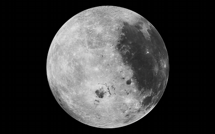 Panoramic View Of Moon's Far Side