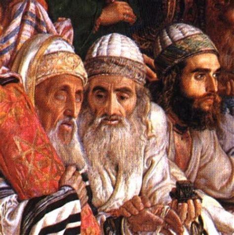 Image result for talmudic medicine