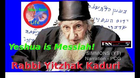 Image result for rabbi yitzhak kaduri