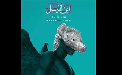 Image result for mashrou leila tour ibn