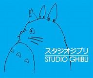 Image result for Studios Ghibli. Size: 191 x 160. Source: thehande.wordpress.com