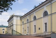 Image result for экскурсоводы Петербурга лучшие Гиды. Size: 233 x 160. Source: pravda-nn.ru