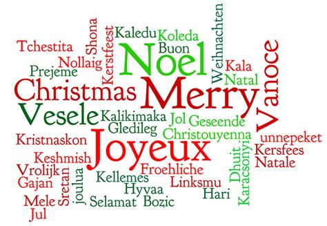 Christmas words that start with x-cognacirrei
