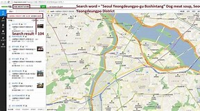 Image result for Where is Yeongdeungpo District Located in South Korea?. Size: 288 x 160. Source: koreandogs.org